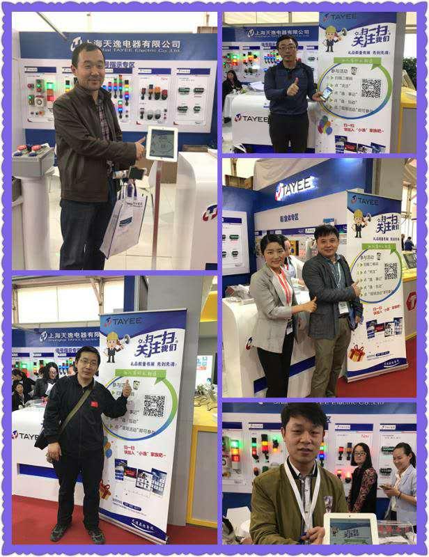 2017年第十五届中国国际机床展览会