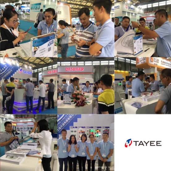AHTE2017年第十一届上海国际工业装配与传输技术展览会