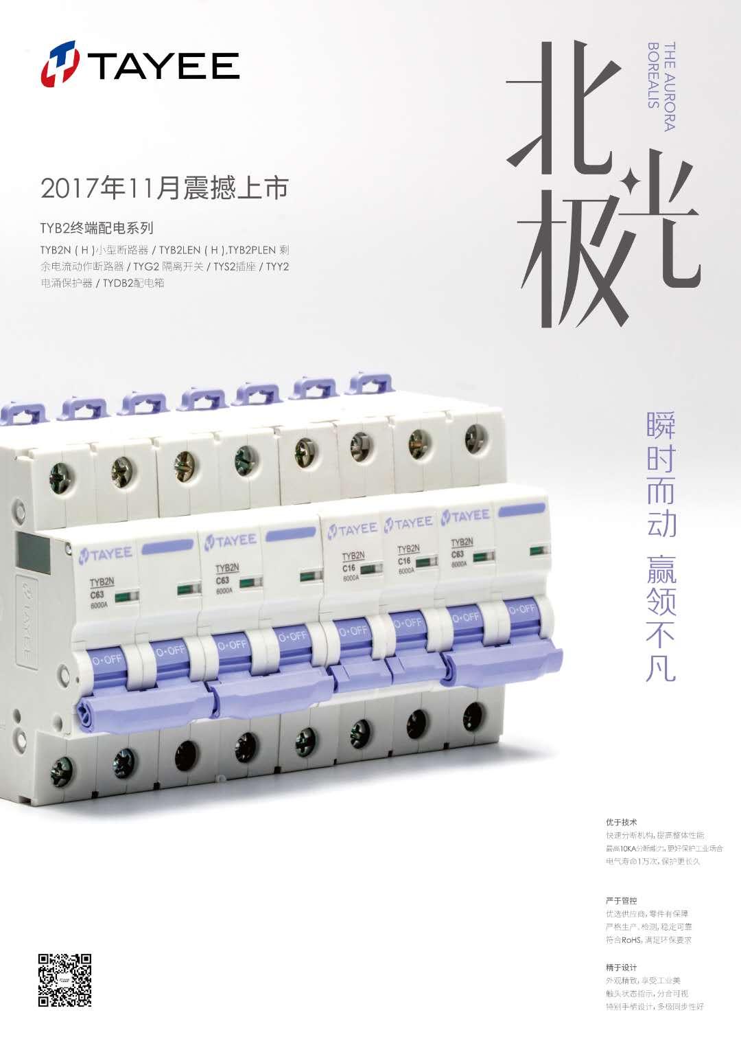 天逸与您相约2017亚洲国际物流技术与运输系统展览会(CeMAT ASIA 2017)