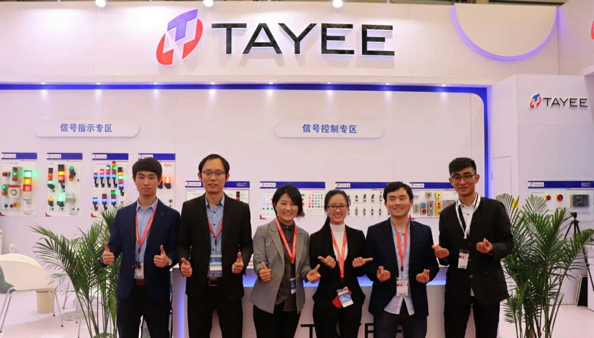 天逸电器邀您一起参观第十届中国数控机床展